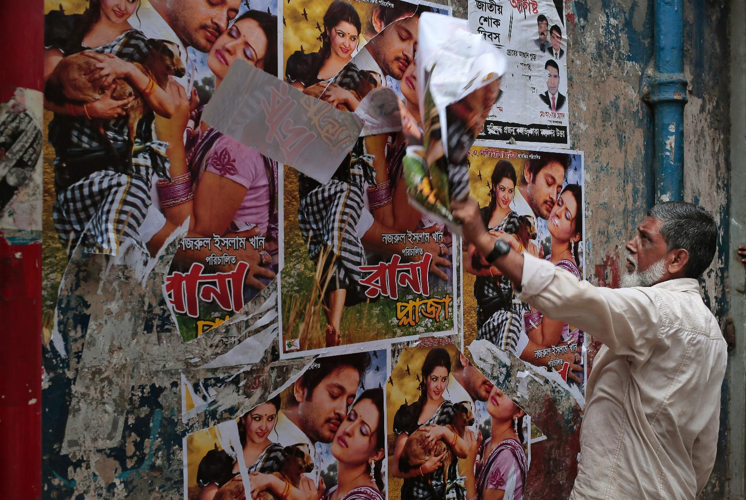 bangladeshi film industry essay An investigative report on the textile industry has never been published in bangladesh related spiegel online links as a bangladeshi.