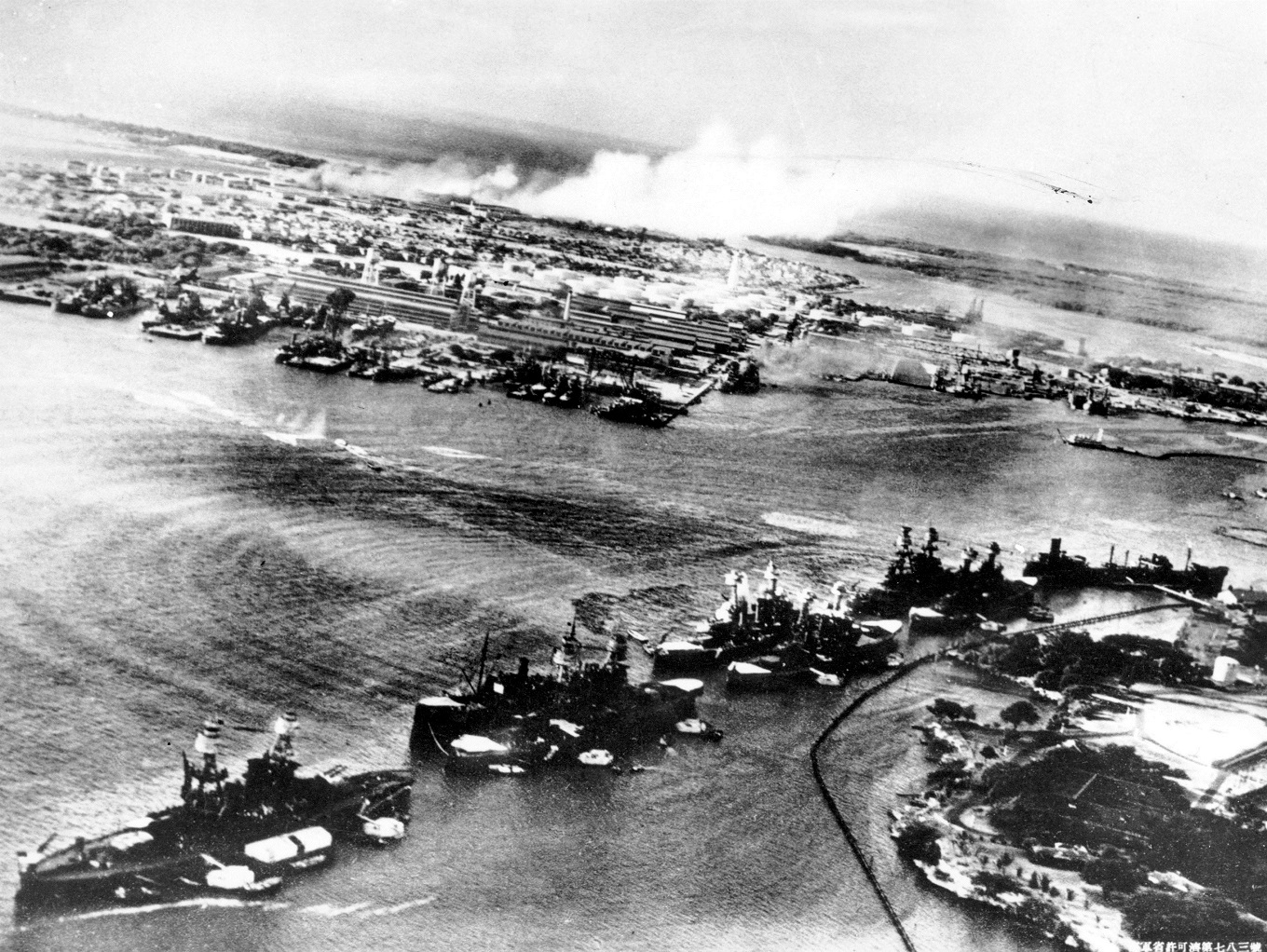 how america changed after pearl harbor op ed us news