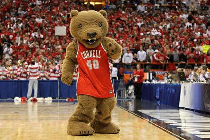 Online Colleges In Ohio >> Mascots Misunderstood   Education   US News